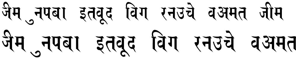 Saroj Thin Hindi Font