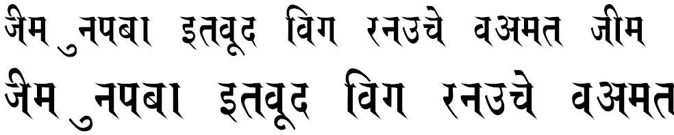 Saroj Thin Hindi Font