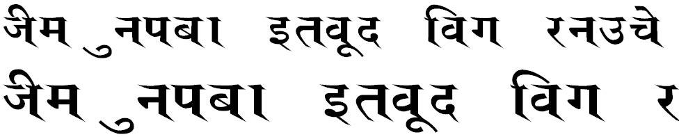 Saroj Wide Hindi Font