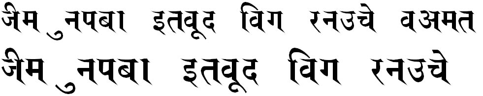Saroj Hindi Font