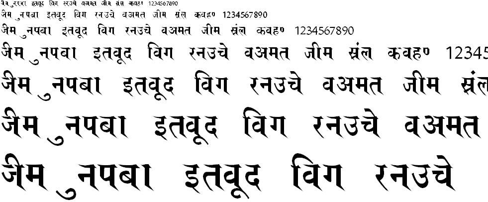Saroj Hindi Font