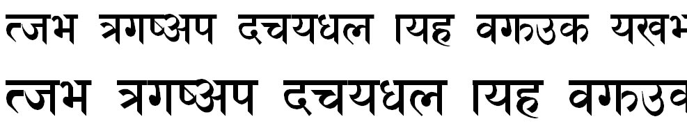 SCiBanepa Hindi Font