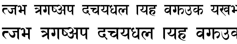 SCiBanepa Hindi Font