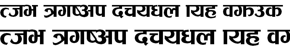 SCiRound Hindi Font