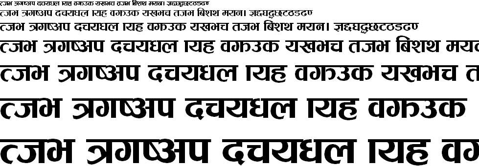 SCiRound Hindi Font