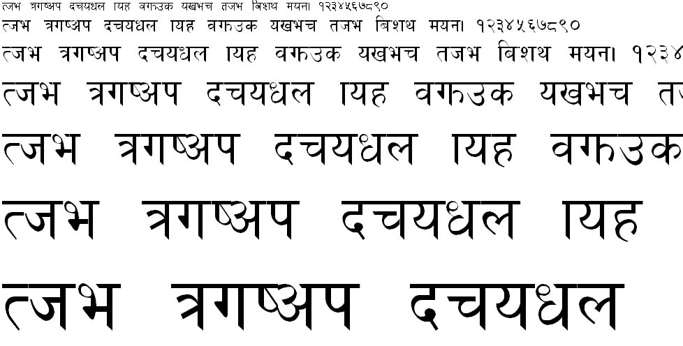 Shangrila Hybrid Hindi Font