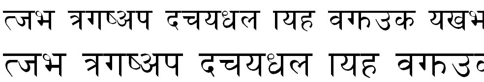 Shangrila Textual Hindi Font