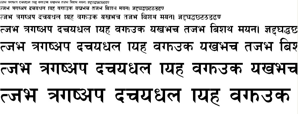 Shangrila TextualB Hindi Font