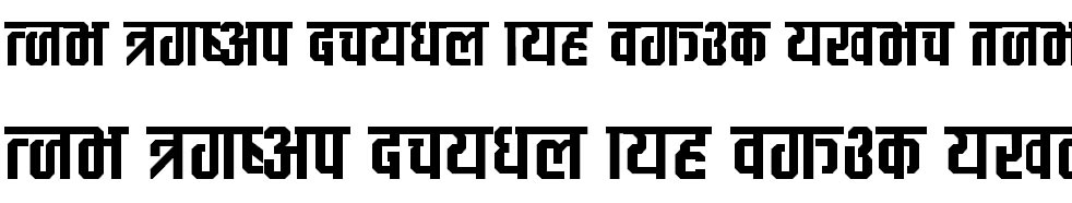 Shastra Hindi Font