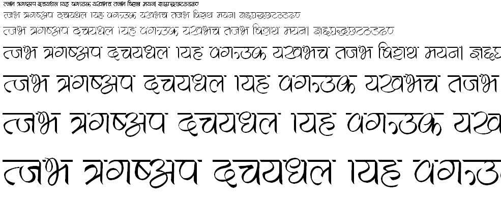 Shilaa Hindi Font
