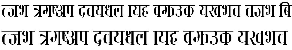 Shishir Hindi Font