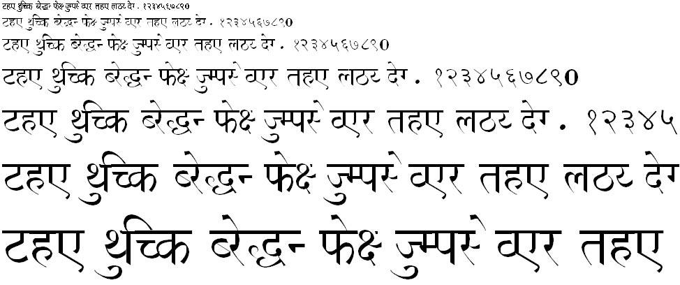 Shivaji01 Hindi Font