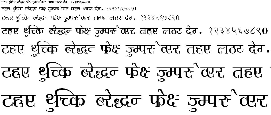Shivaji02 Hindi Font