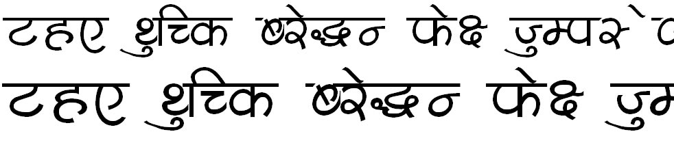 Shivaji05 Hindi Font