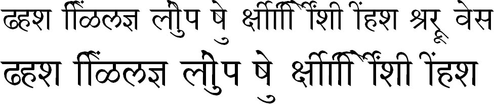 Shree Pud 77N Normal Hindi Font