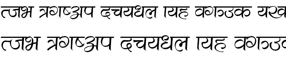 Shrinagar Hindi Font