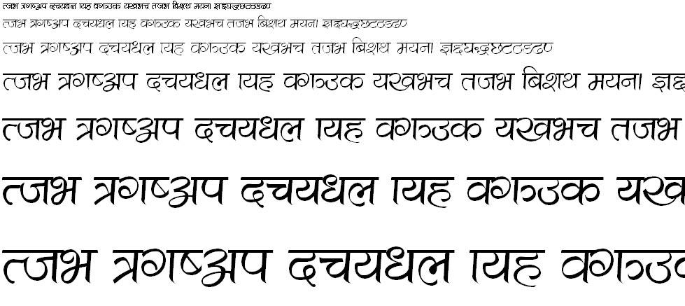 Shrinagar Hindi Font