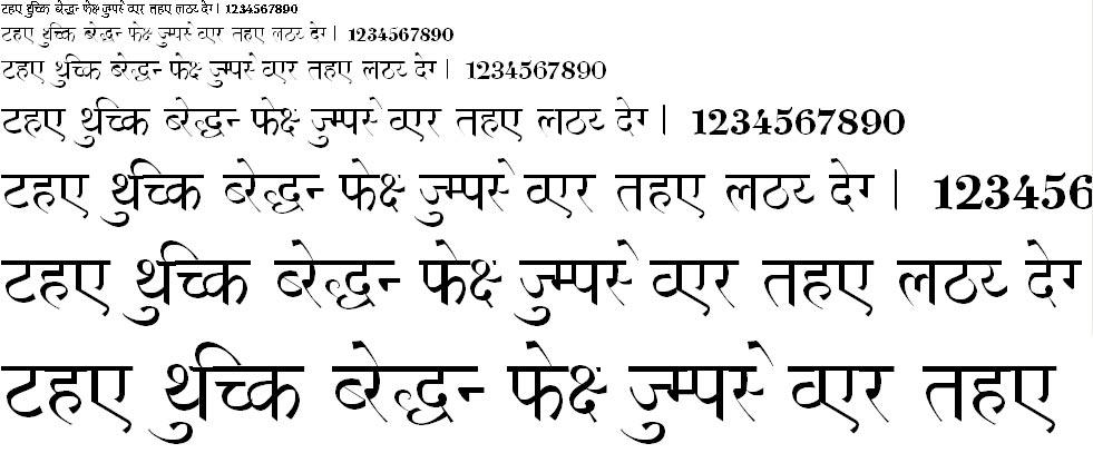 Shusha Hindi Font