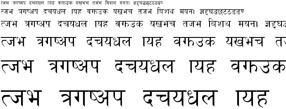 Siddhi Normal Hindi Font