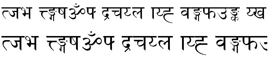 Spins ExT Hindi Font