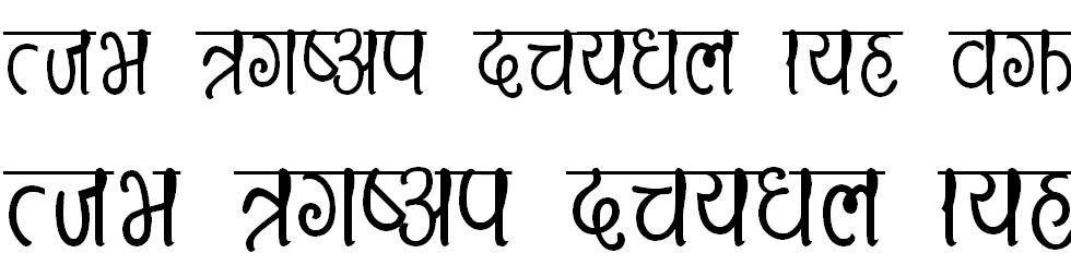 Sristii Normal Hindi Font