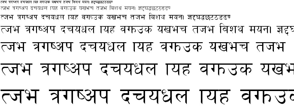 Sudarshan Hindi Font