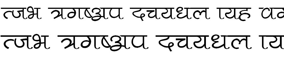 Suni Hindi Font