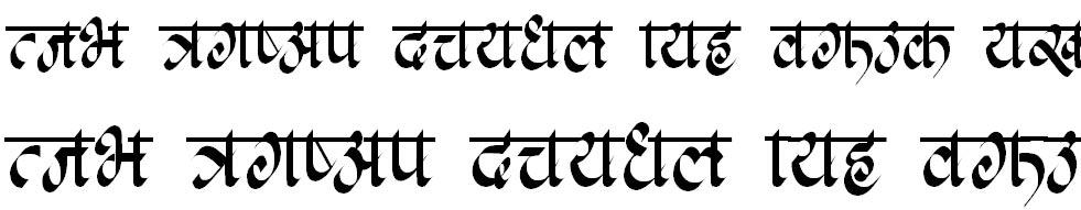 Surya Hindi Font