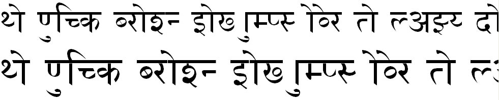 Dadar Hindi Font