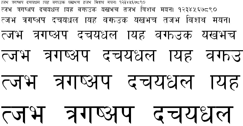 DDT Nepali Hindi Font