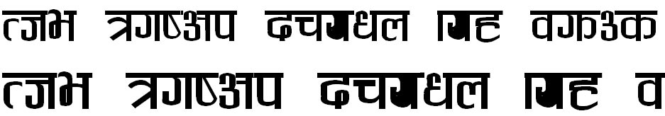 Deehead Plain Hindi Font