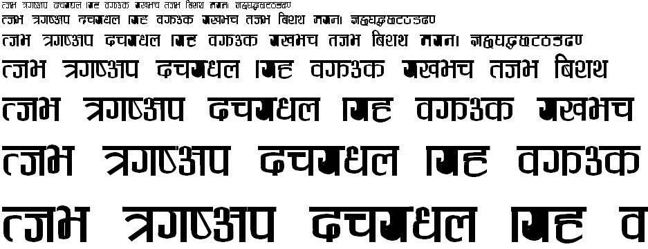 Deehead Plain Hindi Font