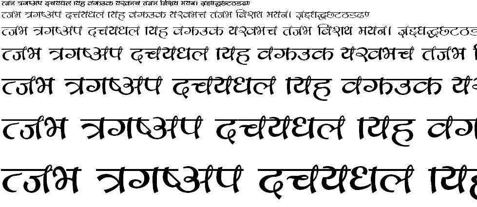 Deepankar Hindi Font