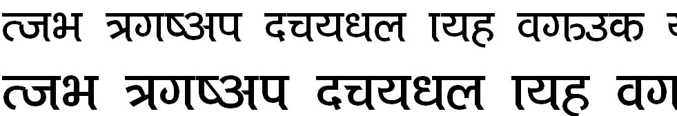 Deepmani Bold Hindi Font