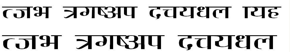 Dev Barood Hindi Font