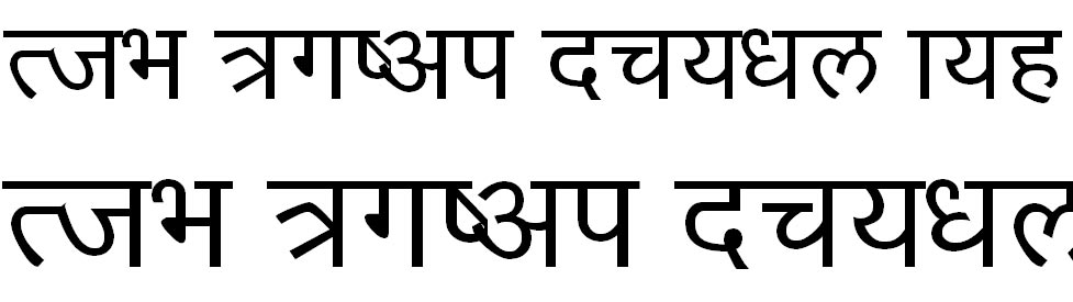 Dev Nep Hindi Font