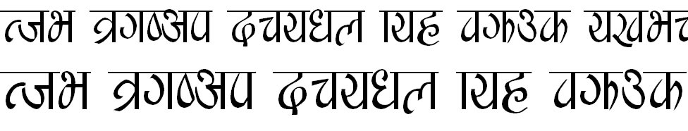 Dev Pental Hindi Font