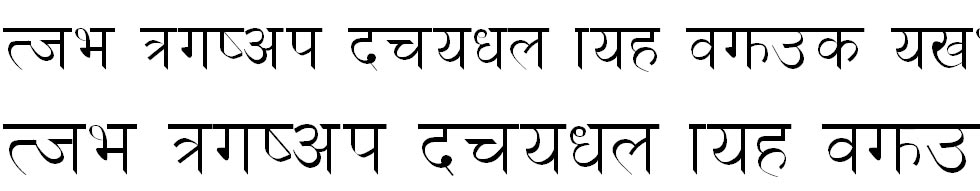 Devanagari Plain9190 122439PM Hindi Font