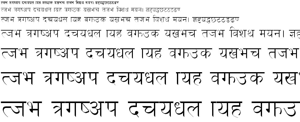 Devanagari Plain9190 122439PM Hindi Font