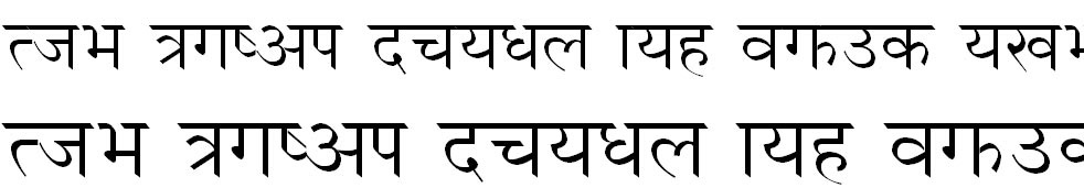 Dev Regular Hindi Font