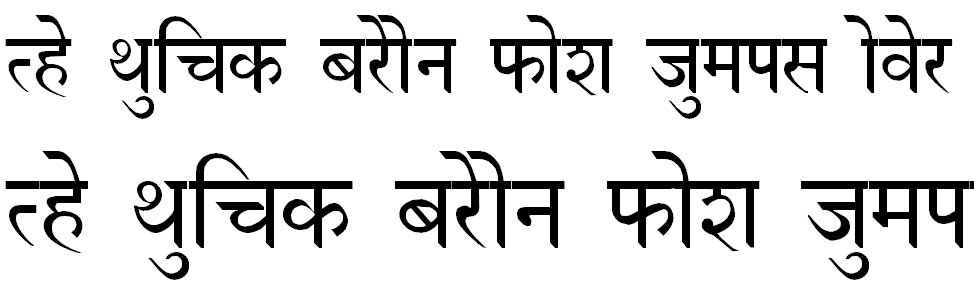 Devanagari New Normal Hindi Font