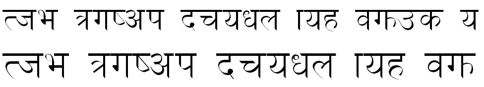 Devanagari Hindi Font