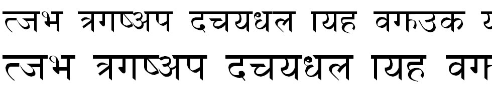 Devanagariold Hindi Font