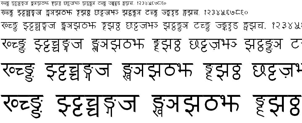 Devanagri Hindi Font