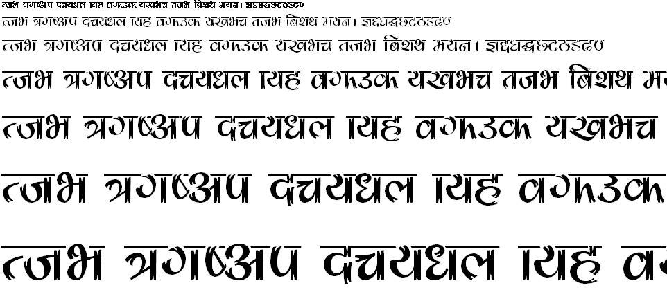 Devdas Hindi Font