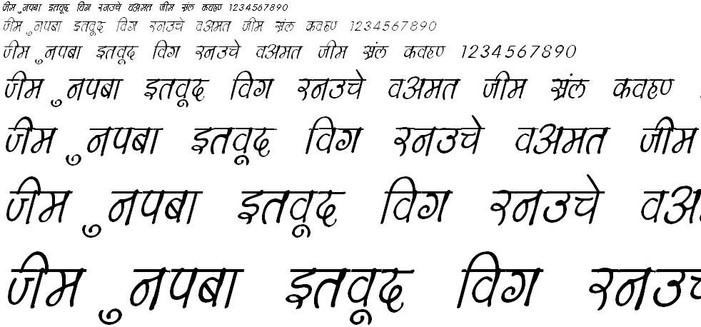 DevLys150 Italic Hindi Font