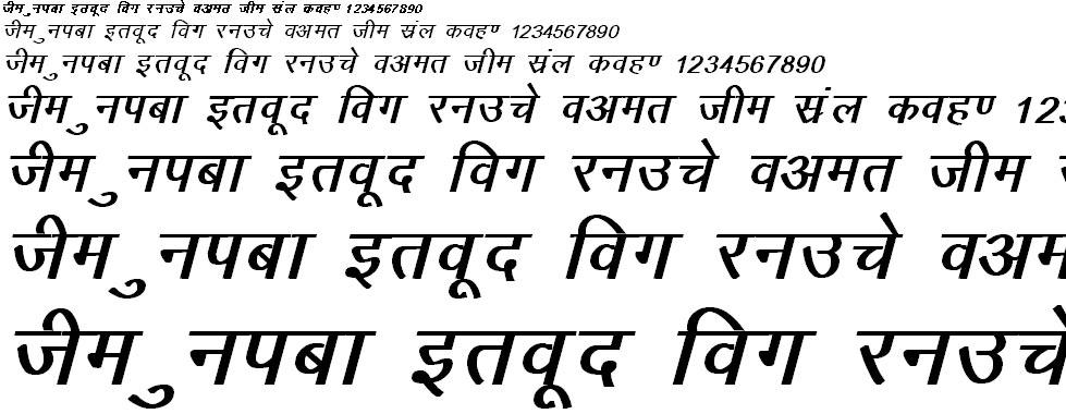 DevLys 010 Bold Hindi Font