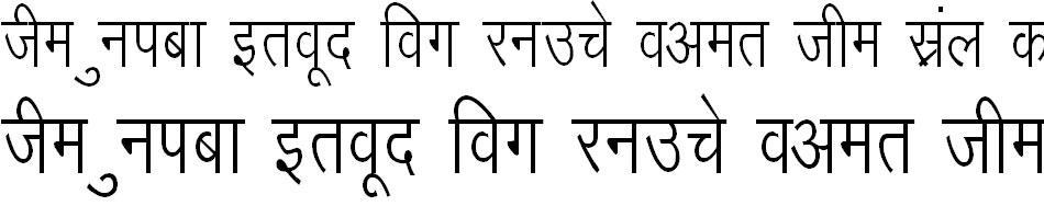 DevLys 010 Condensed Hindi Font
