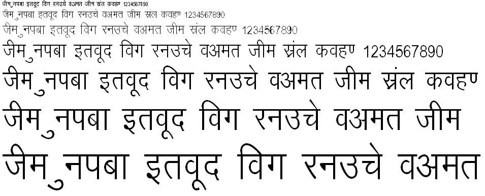 DevLys 010 Thin Hindi Font