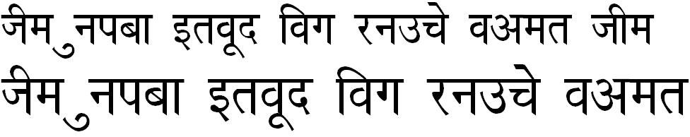 DevLys 020 Bold Hindi Font